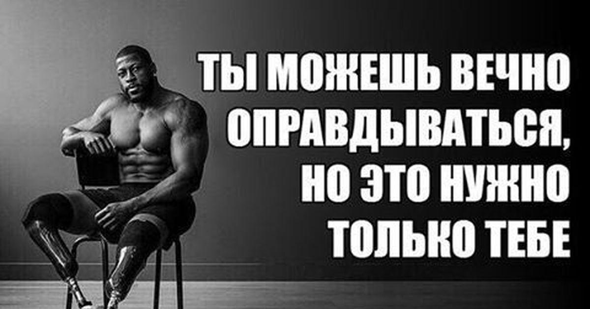 протеин для похудения мужчинам без занятий спортом