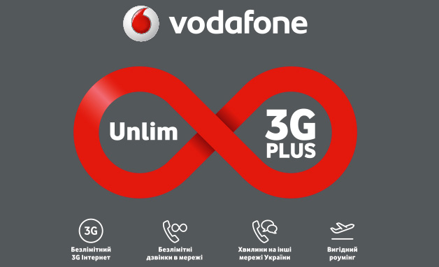Тарифный план vodafone unlim 3G plus