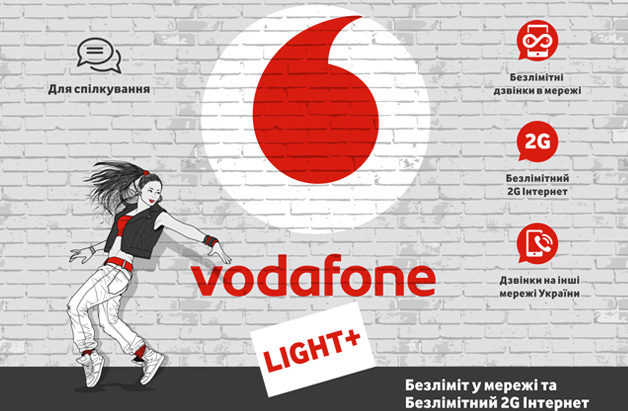 Тариф vodafone light plus